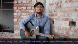 Yeh Mosam Ki Barish Ka Pani Full Song By Hridoy Adnan | New Song 2017