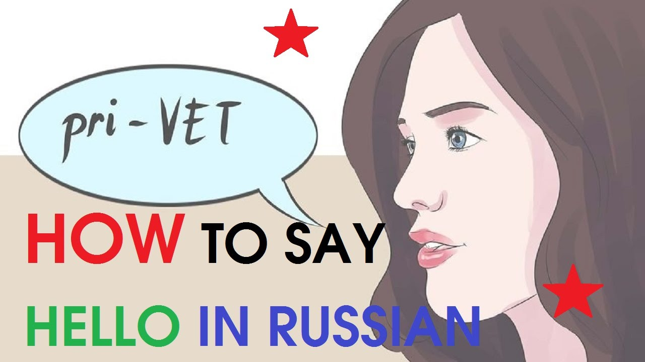 How To Say Hello In Russian  Youtube. Cisco Load Balancing Router Condo In Irvine. Best Treatment For Panic Attacks. How To Build A Website For Selling Products. Medical Center Hospital Odessa. Friendly Smiles Dental Group Dish Tv Price. Junk Removal San Francisco Ca. Makeup School In Florida Postal Stamp Machine. Fedex Shipping Labels Online