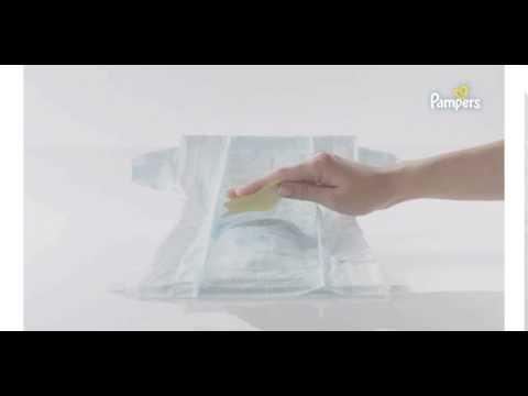 팸퍼스 베이비드라이 흡수 03