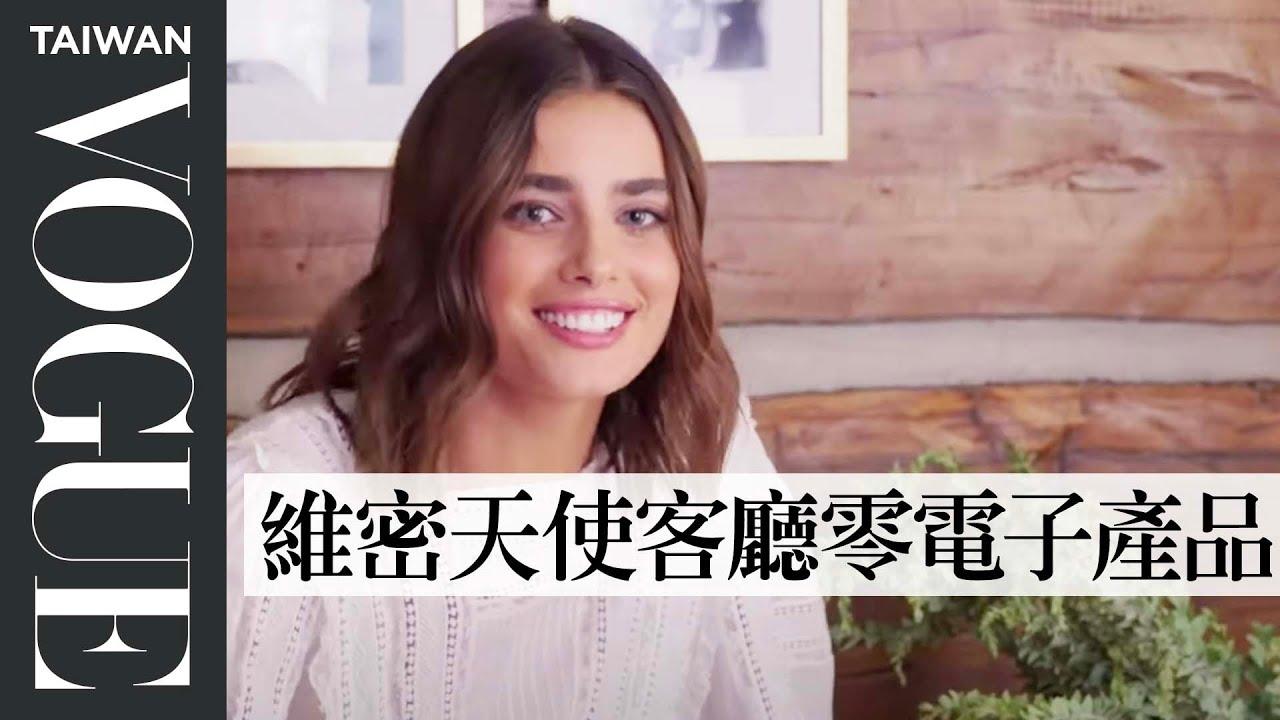 最年輕維密超模泰勒·希爾的溫馨質感木屋,踏入更衣室像在逛服飾店!Inside Taylor Hill's Rustic Nashville Retreat|打開名人豪宅|Vogue Taiwan