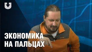 видео Министерство финансов Белоруссии - это... Что такое Министерство финансов Белоруссии?