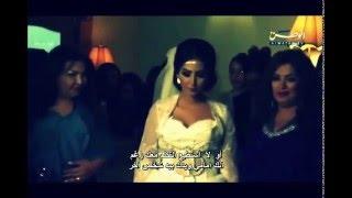اغنية ايرانية مترجة 2017