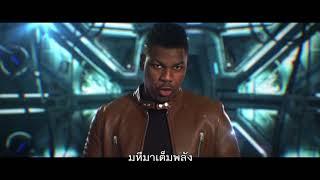 Pacific Rim Uprising   IMAX Spot   UIP Thailand