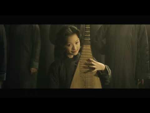 【音乐】张艺谋电影片段《秦淮景》(高清)A fragment of