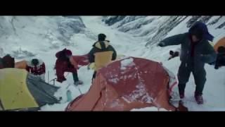 Ярмак еверест