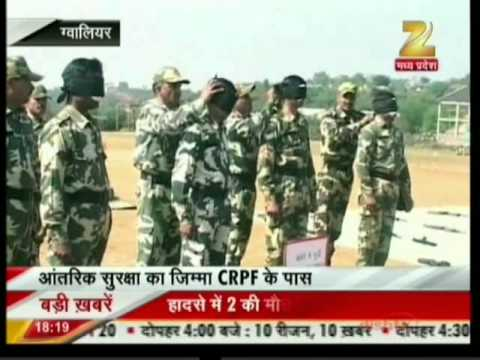 Central Training College CRPF Gwalior
