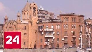 Ереван готовится к 2800-летию