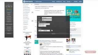 Как разослать всем 1 кликом  сообщения в Фейсбуке и Вконтакте(, 2015-02-11T17:54:02.000Z)