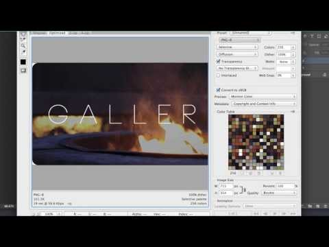 How To Make A Rollover Image With HTML - Tutorial