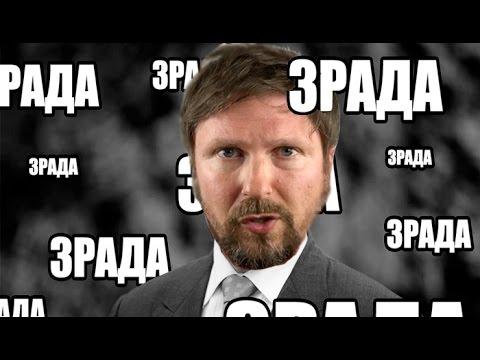 Хороший русский мир - YouTube