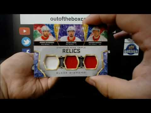 Out Of The Box Group Break #8812- 20-21 Black Diamond (5 Box) Inner Case Team Random