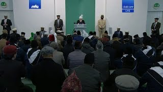 Friday Sermon 8th February 2019 (Urdu): Men of Excellence
