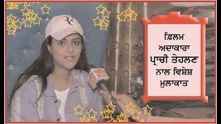 Spl. Interview with Movie Artist Prachi Tehlan on Ajit Web Tv.