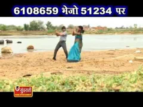 Ye Turi Tai Sunto Gola - Nirmohi Re - Gofelal Gendle - Savitari Gedale - Chhattisgarhi Song