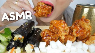 Korean Yangyeom Fried Chicken with SPICY Kimbap Roll *NO Talking ASMR Eating Sounds | N.E ASMR