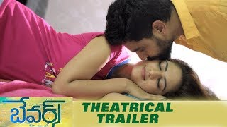 Bewars Theatrical Trailer || Sanjosh || Rajendra Prasad || Harshitha || Indiaglitz Telugu