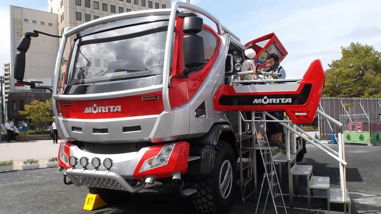MORITA 最新消防車、特撮マシン風ボディがカッコイイ Latest fire truck of Japan ...