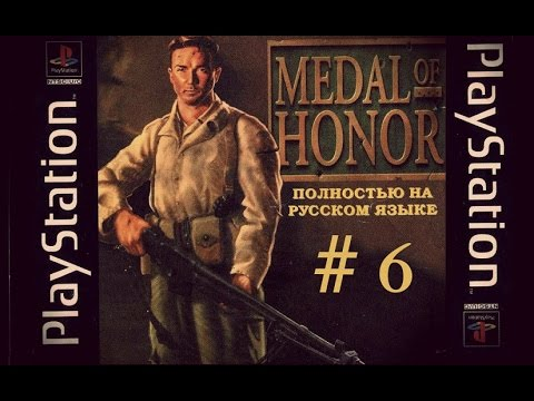 FULL HD 1080P THE BEST VIDEO QUALITY ЗАБЫТАЯ MOH СЕРИЯ ИГР MEDAL OF HONOR WARFIGHTER !
