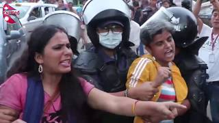 कता जाँदैछ मेराे देश ? नेपाल प्रहरीको हर्कत महिला माथी कुटपिट  Excited Nepal.
