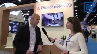 Интервью А.П. Шевцова (ФПК ''Космос-Нефть-Газ'') на Газовом Форуме 2016