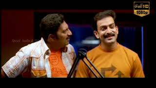 Malayalam Latest Comedy Thriller Full Movie| New Malayalam Family Blockbuster |HD Full Movie 2018