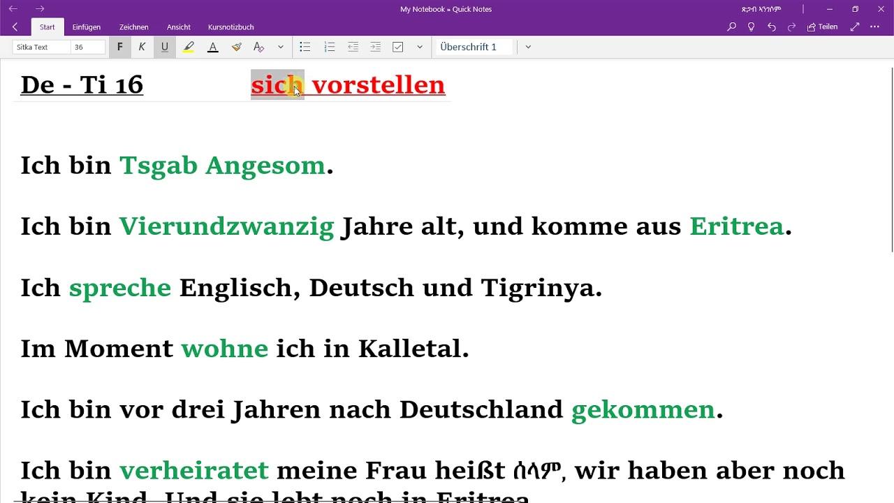 �� ��� deutsch tigrinya lektion 16 sich vorstellen