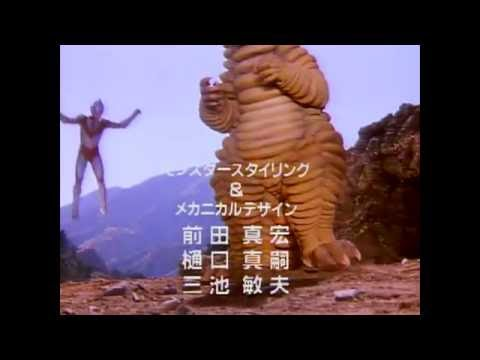 Ultraman Powered Opening