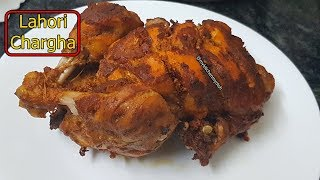 Chicken Lahori Chargha Recipe | Whole Steamed And Fried Chicken | My Kitchen My Dish