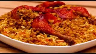 طريقة عمل ارز بخاري مع الايدام