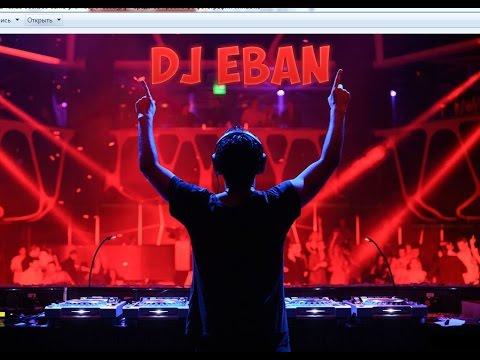 DJ EBAN