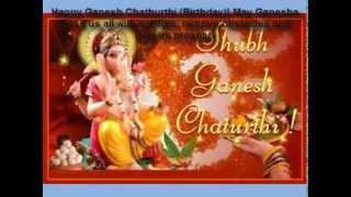 Shri Ganesha Upanishad