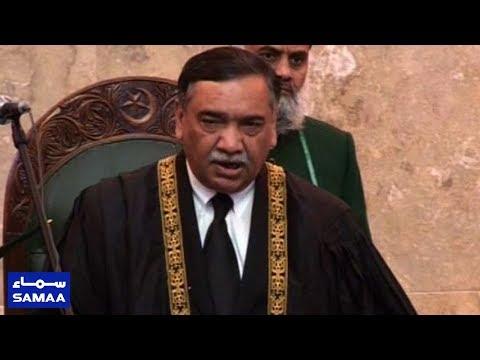 CJP Asif Saeed Khosa Addresses Ceremony In Islamabad   SAMAA TV   13 April 2019
