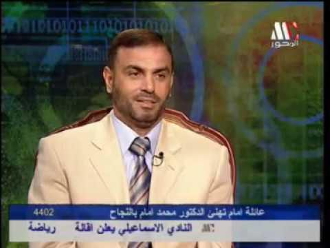 عادل عبد العال  امراض القلب