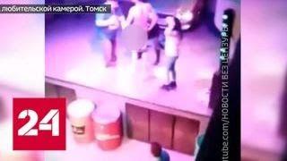 Скандальная слава любителей халявы - Россия 24