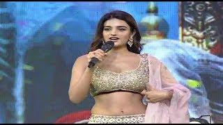 Nidhi Agarwal Super Cute Speech At Ismart Shankar Pre Release Event | Ram Pothineni | NTV ENT