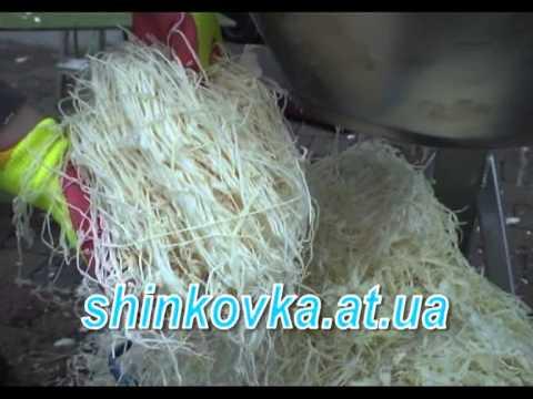 Шинковка Длинный срез электрическая Shinkovka