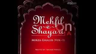 Mirza Ghalib Shayari - Bazeecha-e-Atfaal Hai