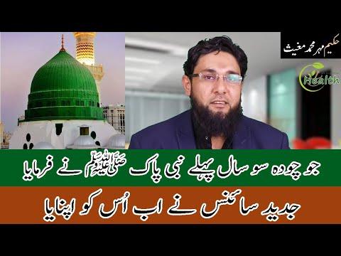 Haloon Ke Beej Ke Fayde | Haloon Ke Beej Benefits In Urdu For Height