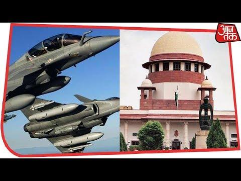 Rafale विमान की गुणवत्ता पर सवाल नहीं: Supreme Court of India, मोदी सरकार को बड़ी राहत | Breaking