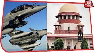 Rafale विमान की गुणवत्ता पर सवाल नहीं: Supreme Court of India, मोदी सरकार को बड़ी राहत   Breaking