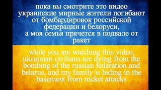 Відповіді про роботу в Ізраїлі, проходження кордону, депортація.
