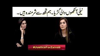 Suniye Nida Yasir Se Zainab Ke Saath Hone Wale Zulm Ki Dastan