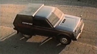 Фургон-броневик из кинофильма «Мираж»