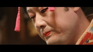 YANAKIKU「FUNK★JAPAN」MUSIC VIDEO