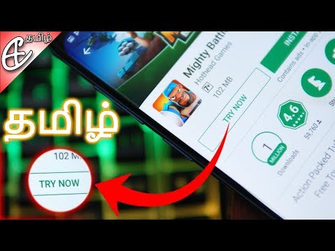 Download செய்யாமல் Games விளையாடுவது எப்படி - Google Play Instant!