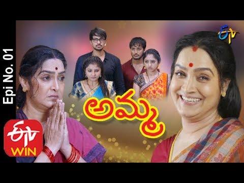 Amma | 10th February 2020 | Mon - Sat 7 PM | Full Episode No 01 | ETV Telugu