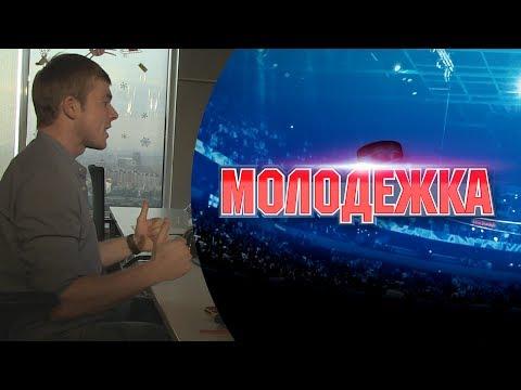 Макар Запорожский читает рэп!