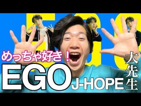 BTS (방탄소년단) MAP OF THE SOUL : 7 'Outro : Ego' Comeback Trailer REACTION