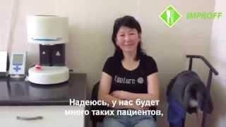 Стоматология в Астане(, 2014-06-11T12:50:39.000Z)