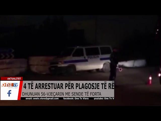 4 të arrestuar për plagosje të rëndë në Orikum. Dhunuan 56-vjeçarin me sende të forta